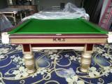销售台球桌 品牌台球桌 普通台球桌现货供应 送货安装