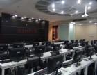 重慶北大青鳥解放碑校區有云計算培訓課程嗎?