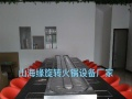 旋转小火锅设备厂家 全国免费加盟 提供底料技术