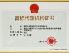 公司注册 注销 变更 商标注册 省钱省事省心