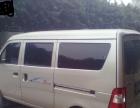 长安商用长安之星S款 1.0 手动 标准型 加宽加长面包车。载货