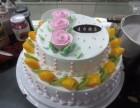 鸡泽生日蛋糕培训-曲周生日蛋糕培训-邱县生日蛋糕培训