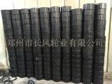 河南胶轮批发 卓越的胶轮厂家在河南