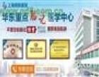 上海明珠医院去胎记名列前茅