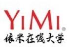 杭州成人高考/家门口报考名校专科/本科,就近入学