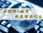 程小白互联网学院-全国高薪互联网培训基地!