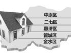 郑州专业的二手房交易过户代办公司推荐,金水区房屋买卖代办