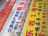 宣城锦旗横幅专业制作厂家 专业旗帜工厂
