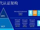 喜讯:恭喜腾科即将获取微软云端大数据MPD授权
