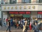 三林美食一条街沿街铺面无转让费转让带餐饮执照
