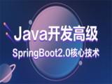 杭州C语言编程培训,javaEE培训