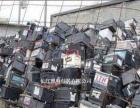 专业回收任何二手电池电瓶大泉州全天候上门回收