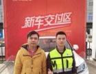 【验车帮】南京二手车检测-南京新车检测-南京验车师