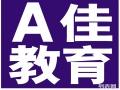 九江三中旁专业初高中一对一 2-5人小班补课
