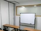 人民广场即租即用灵活安排高档会议室培训室教室