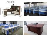 天津塘沽区办公桌 开发区屏风工位定做 出售一对一培训桌