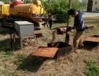 唐山市专业高压清洗管道 吸污 化粪池清理 沉淀池清淤