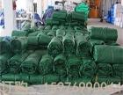 珠海帆布防火篷布彩条布厂家订做防雨帆布防火布篷布油