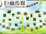 东莞企业宣传片拍摄制作长安产品介绍视频找巨画传媒更专业