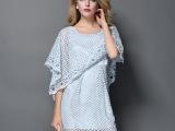 2015春夏新款欧美高端精品女装镂空水溶斗蓬连衣裙 免费代理加盟