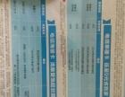 重庆无线座机集团客户