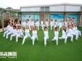 要想排毒减重保持身材就来葆姿舞蹈瑜伽半年制教练班