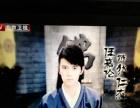 郑州酒店宾馆洗浴中心数字IPTV数字电视免费高清