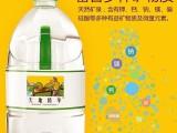 合肥瓶装水公司 天地精华瓶装水公司