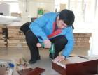 专业拆装各种板式家具 实木家具 衣柜 床 办公桌