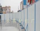 PVC围挡厂家批发彩钢板围挡 市政工程施工围挡
