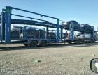 北京托运汽车到新疆乌鲁木齐 轿车托运公司电话