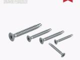 广州顶集平头十字钻尾钉自攻螺丝紧固件连接件大量供应