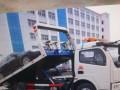 安顺拖车 安顺吊车 道路救援 送油送水 电瓶搭电换胎