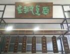 上海崔永元真面饭馆加盟条件如何?崔永元真面饭馆加盟流程