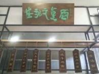 崔永元真面饭馆如何选址?天津开家崔永元真面饭馆要多少钱?