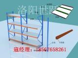 仓库货架重型货架选洛阳世跃货架厂家直销持久品牌