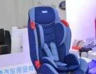 苏州汽车儿童安全座椅专卖店
