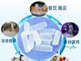 上海锦绣路工业冰块公司 -卢湾降温冰块厂