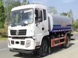 武汉5吨洒水车多少钱