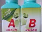海南大新美源实业有限公司加盟 清洁环保