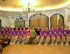 东莞培训学校,美业教育领航者 ,美妍堂超德职业培训学校
