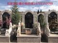 石家庄周边公墓陵园有几家常山陵园墓地价格