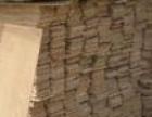 二手地板出售安装18758892520