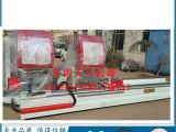 济南断桥铝门窗设备生产厂家现货供应