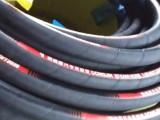 耐高温蒸汽胶管 蒸汽胶管 耐高温胶管 品质保证