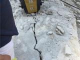 房屋基地挖掘用破石器可看现场