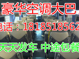 贵阳到桂林客车查询表18185185624/货物托运