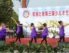通州区武夷花园少儿舞蹈班正在招生