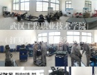 4S店汽车维修短训营,技能 学历 就业三重保障