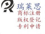 中国商标注册资料 南昌商标注册资料